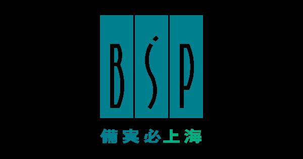 BSP上海