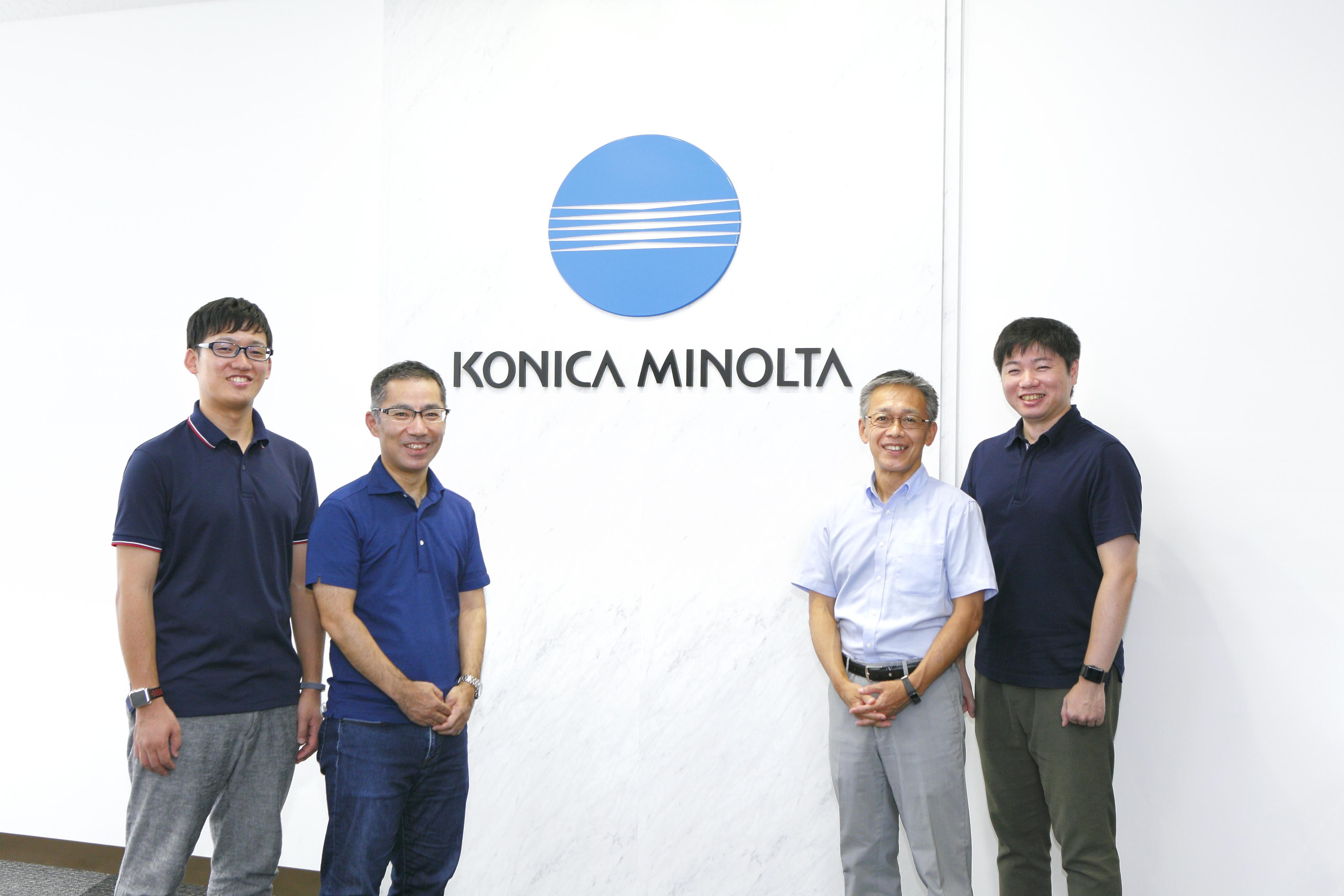 コニカミノルタ株式会社